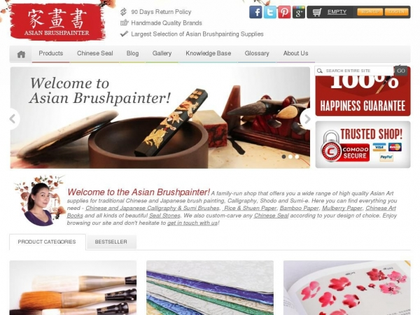 asianbrushpainter.com