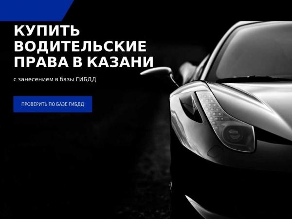 kzn.sam-poehal.com