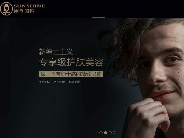 shenxiang888.com