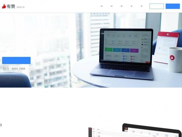 shop.youzan.com
