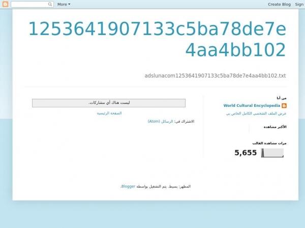 start202.blogspot.com